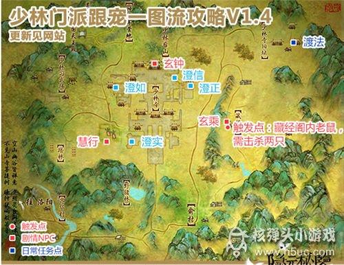 地图 游戏截图 500_386