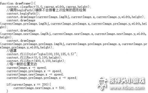 html5怎么点击图片自动向下滑动