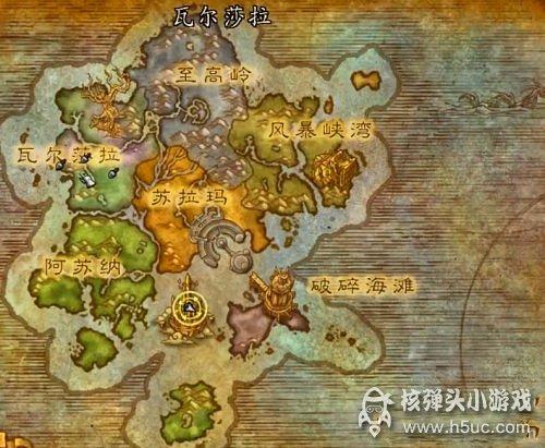 魔兽世界安瑟瑞尔花在哪里采集