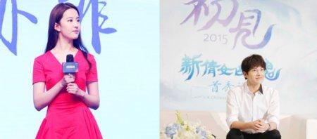 从刘亦菲到杨洋 看倩女幽魂在网易游戏的地位