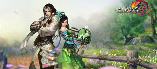 《剑网3》七周年内置单机RPG 三位女主21种结局