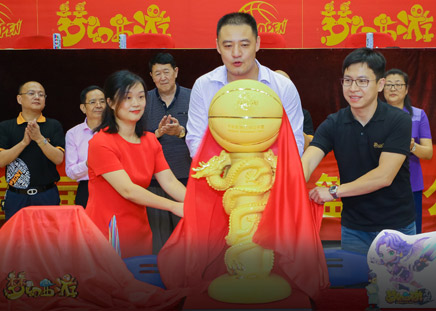 梦幻西游杯中华民族篮球公开赛火热开赛