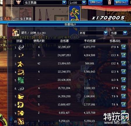 DNF王之悲鸣vs释魂光剑伤害测试