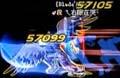 DNF剑神技能四色变换模型下载 四色变换补丁