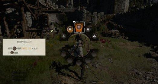 巫师3全部任务攻略 全主线与支线任务图文攻略