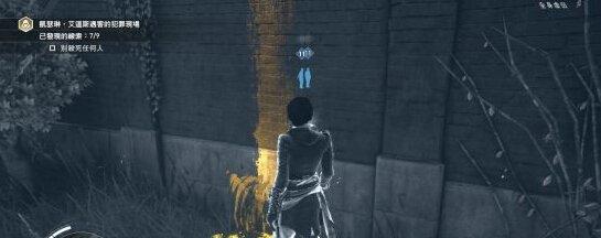 刺客信条枭雄开膛手杰克DLC触发方法等全攻略