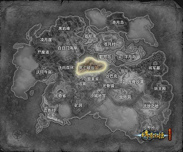 毒虫迷宫 《传奇永恒》冒险指南之死亡峡谷