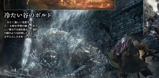 《黑暗之魂3》新截图公布 老朋友回归亮相