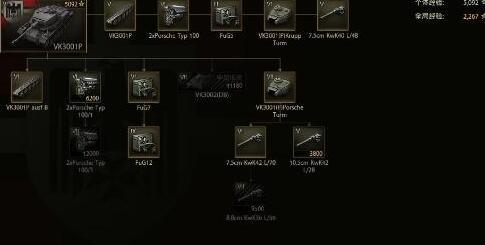 坦克世界收益获得的分类资料详解