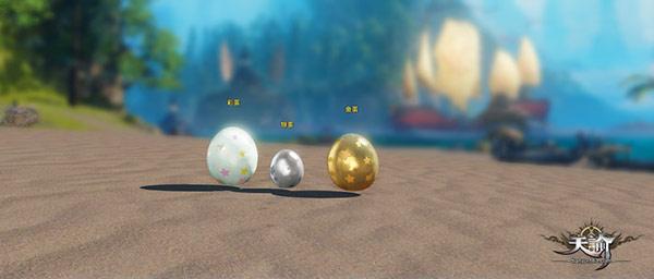 天谕专属活动玩法介绍 复活节来捣蛋