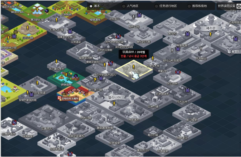 冒险岛2韩服3月25日日常任务全解析