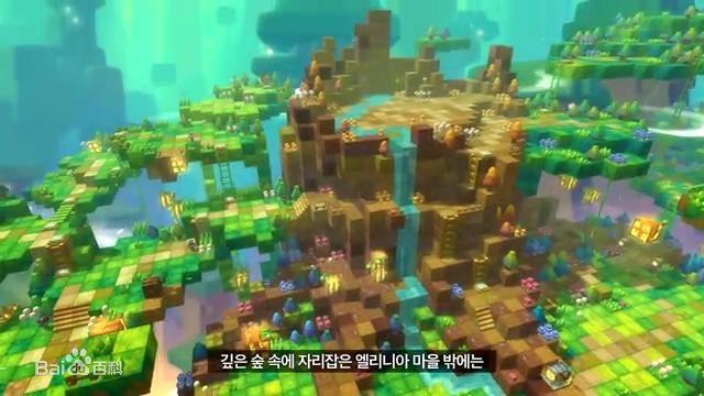 《冒险岛2》村落介绍:魔法森林