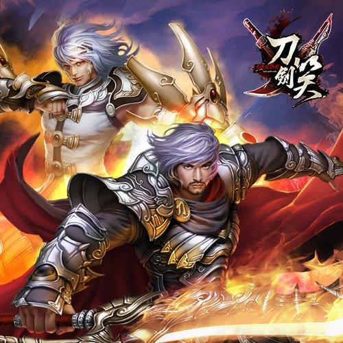 《刀剑笑》最新客户端下载