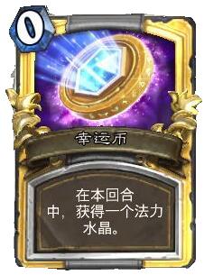 暗影之力:炉石传说术士组合技能详细分析