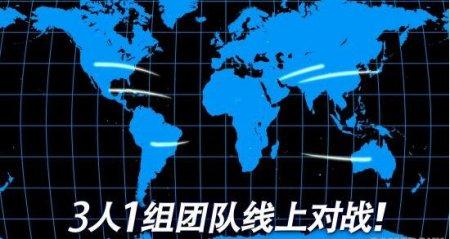 《拳皇14》简体中文版宣传片 中国队闪亮登场