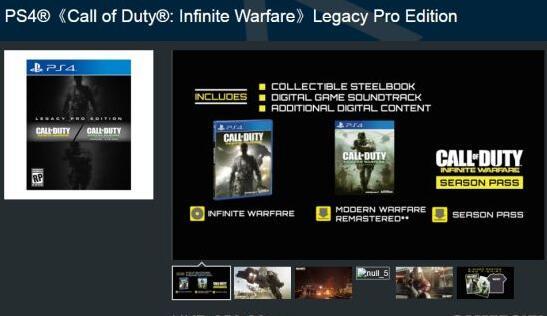 《使命召唤13:无限战争》PS4简中版公布