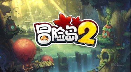 《冒险岛2》评测:萌到极致