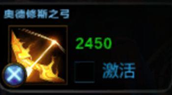 神之浩劫埃及神殿S3射手提高班 adc的崛起