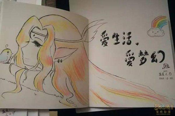 梦幻画师馆 道友手绘狐美人的黑白印象写真