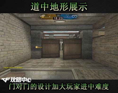 穿越火线团队新图介绍带你畅游秘密要塞