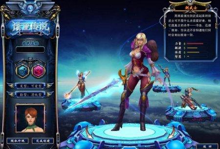 《诺亚传说》游戏评测