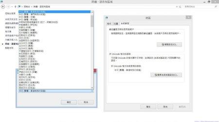 火影忍者究极风暴4pc怎么从英文改成中文版