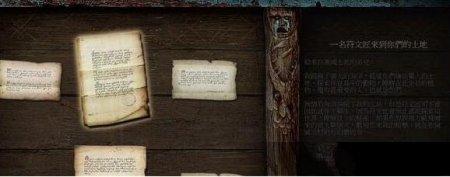巫师3符文匠增加栏位方法 符文匠任务解析