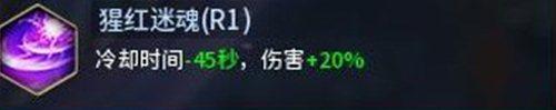 火舞旋风该怎么玩 第十域惠子新手出装攻略