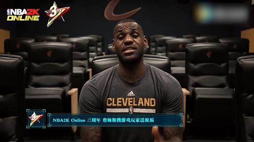 詹皇、汤神送祝福 新一期酷玩NBA来袭