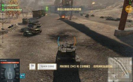 《装甲风暴》评测:久违的联动载具玩法
