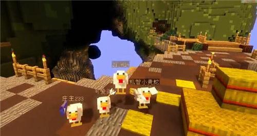 籽岷的1.9多人冒险游戏小鸡快跑下载地址