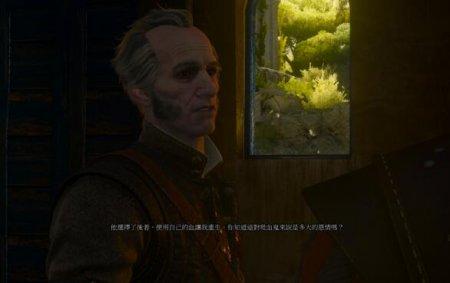 巫师3血与酒狄拉夫不死结局是什么 拯救狄拉夫