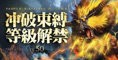 怪物猎人OL金狮子套装武器以及打法攻略