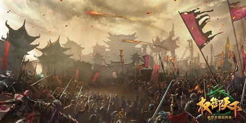 权御天下游戏新型态颠覆国战传统网游