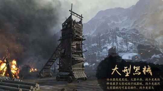 千人同屏大型器械 战意游戏特色图文简介