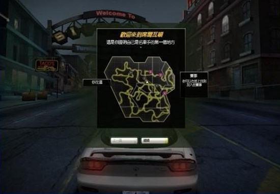 《极品飞车Online》首批实际游戏截图公开