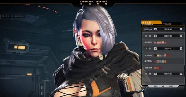 射击RPG网游火源计划 角色捏脸截图分享