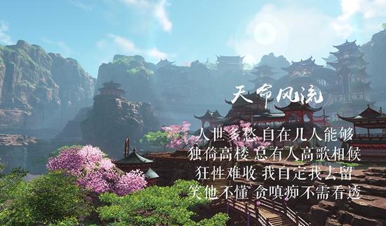 天涯明月刀公测全新大区 秦淮夜在哪儿