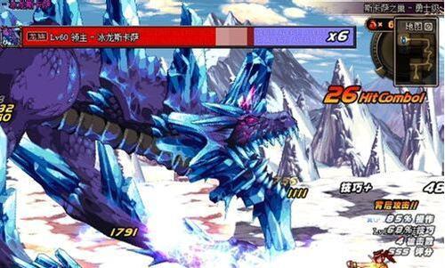 dnf冰龙怎么打 地下城与勇士冰龙打法攻略