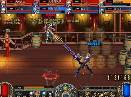 地下城与勇士评测:优秀的2D格斗类网游