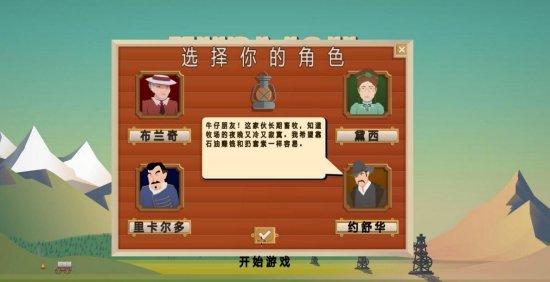 石油骚动汉化补丁下载分享 石油骚动中文版下载