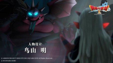 《勇者斗恶龙X》今日觉醒首测 开场CG曝光