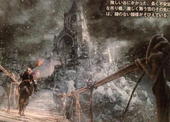 《黑暗之魂3》DLC大量图片泄露 新Boss曝光