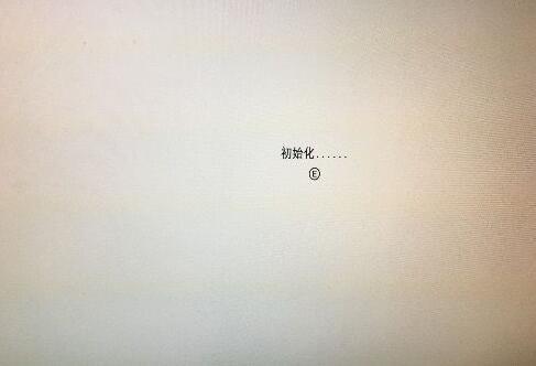 无人深空一直初始化怎么回事 按E没有用的办法