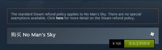 Steam发《无人深空》退款声明:没有特例!