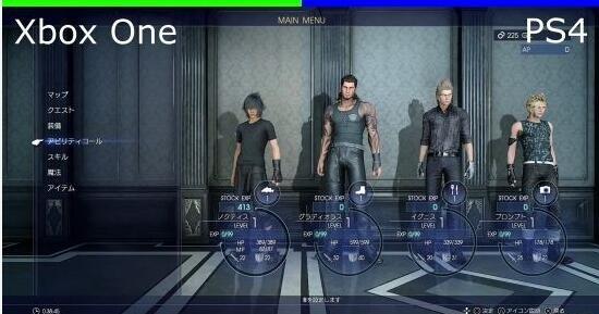 《最终幻想15》XB1与PS4版画质对比 奇葩分辨率