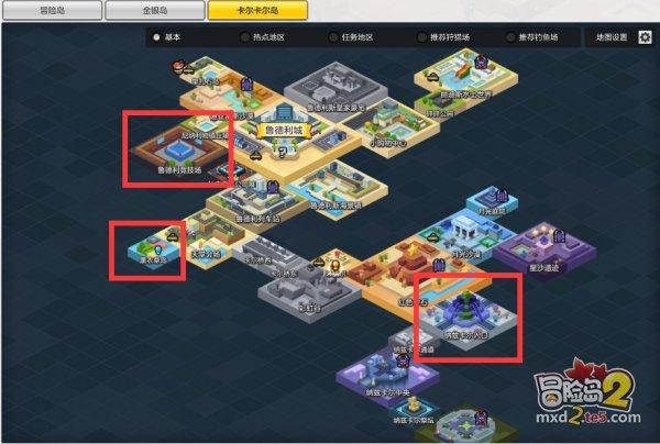 冒险岛2赚钱宝典 十大法宝相助变成富豪不是梦!