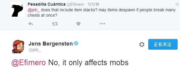 开发者透露1.11新版本特性 限制实体堆叠