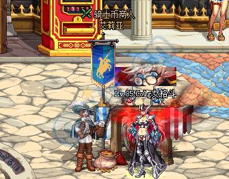 DNF骑士币商人艾莉亚在哪 骑士马战大竞猜
