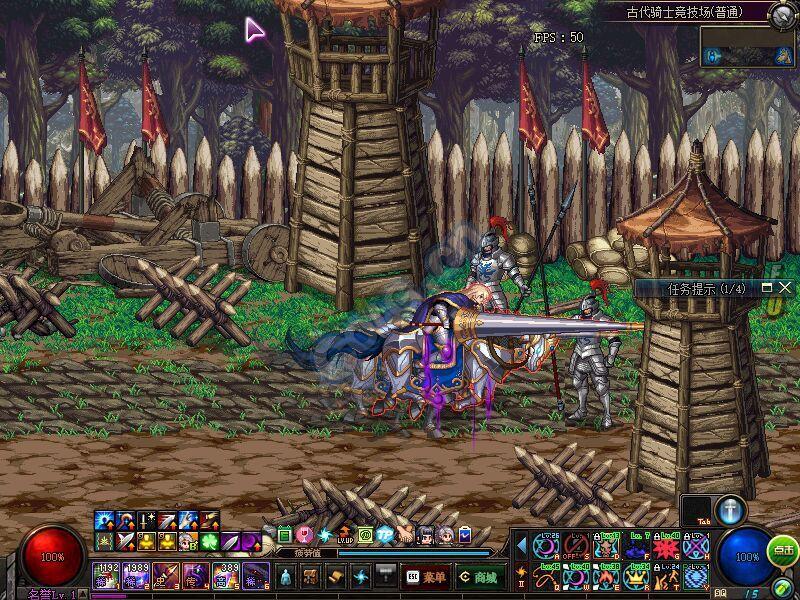 魔法骑士英雄传说_DNF骑士英雄战场攻略 活动持续多久时间_特玩网DNF专区